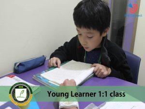 Lớp 1-1 khóa tiếng Anh trẻ em trường Philinter