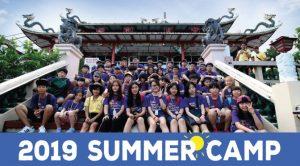 Du học hè Philippines - Trại hè SMEAG